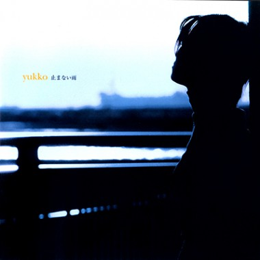 1st Album 止まない雨